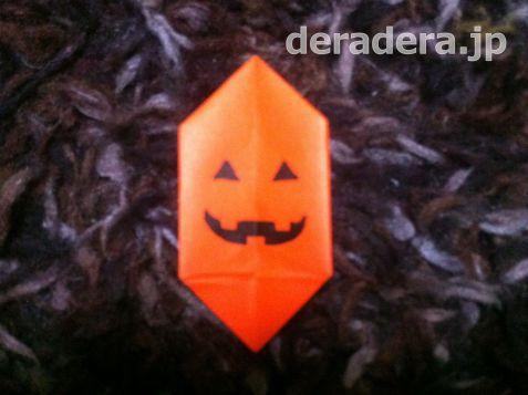 ジャックオランタン 作り方 折り紙10