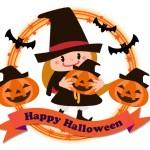 ハロウィンの仮装を手作り!子供編6パターンをドドンと紹介!
