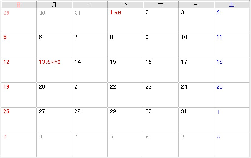 カレンダー 2014年1月カレンダー : 2014年1月カレンダー