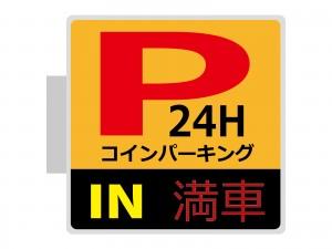 京都 紅葉 駐車場02