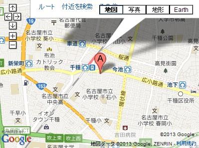 愛知県名古屋市・高牟神社の地図