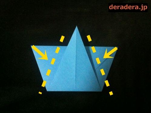 折り紙 お雛様 折り方 簡単14
