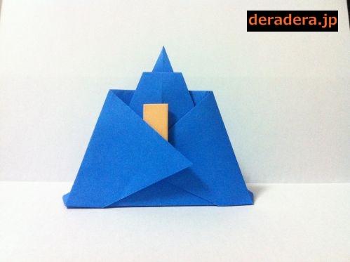 折り紙 お雛様 折り方 簡単18