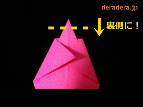 折り紙 お雛様 折り方 簡単06