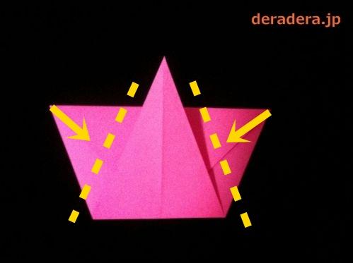 折り紙 お雛様 折り方 簡単05
