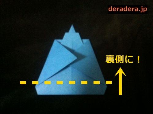 折り紙 お雛様 折り方 簡単16