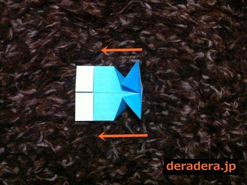 折り紙 鯉のぼり 折り方08