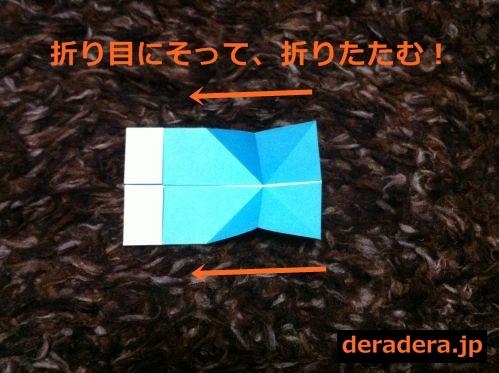 折り紙 鯉のぼり 折り方07