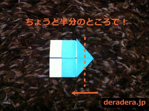折り紙 鯉のぼり 折り方10