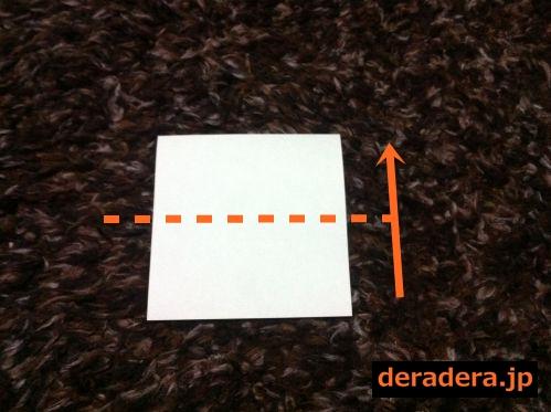 折り紙 鯉のぼり 折り方02