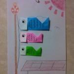 折り紙!鯉のぼりの折り方は?簡単に作れるのはこれ!