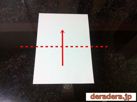 敬老の日 メッセージカード 手作り02