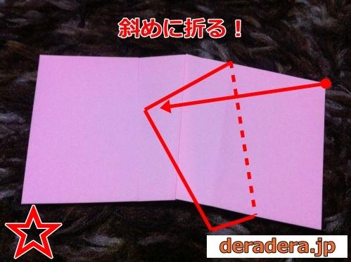 折り紙 折り方 難しい 羊32