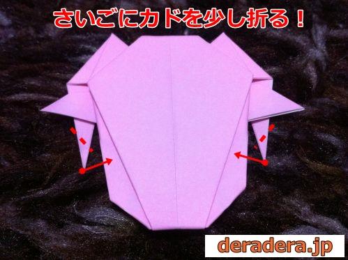折り紙 折り方 難しい 羊26