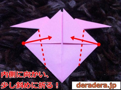 折り紙 折り方 難しい 羊18