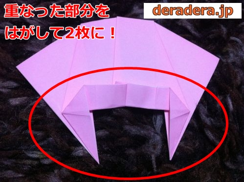 折り紙 折り方 難しい 羊38