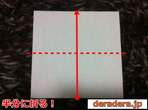 折り紙 折り方 難しい 羊02