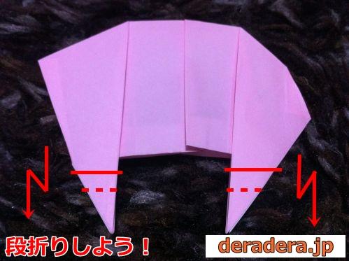 折り紙 折り方 難しい 羊41