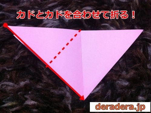 折り紙 折り方 難しい 羊09
