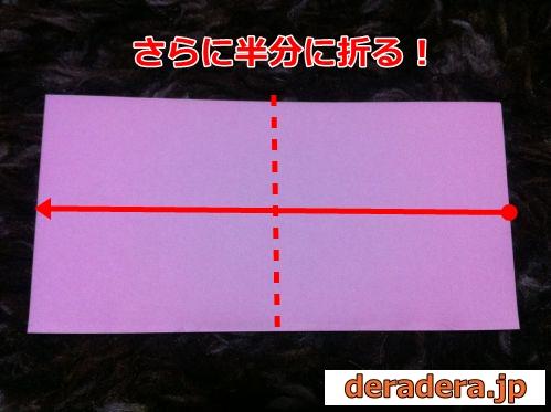 折り紙 折り方 難しい 羊03