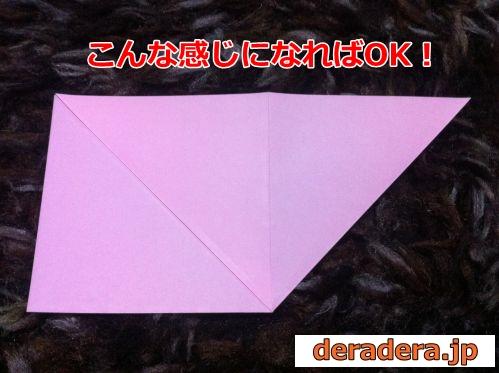 折り紙 折り方 難しい 羊05