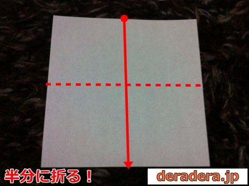 折り紙 折り方 難しい 羊28