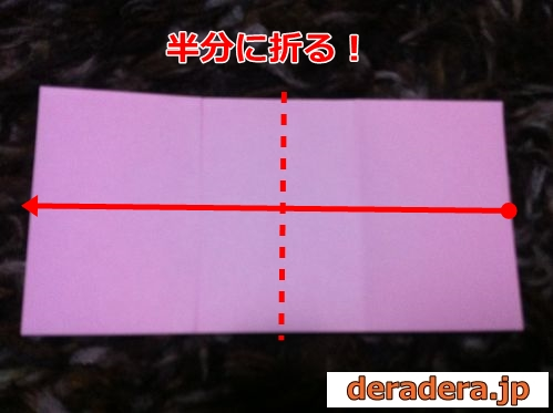 折り紙 折り方 難しい 羊30