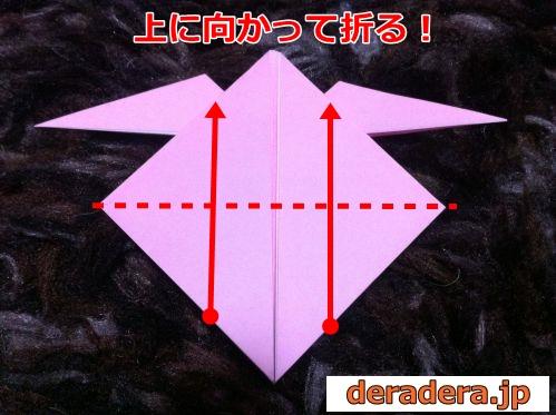 折り紙 折り方 難しい 羊17