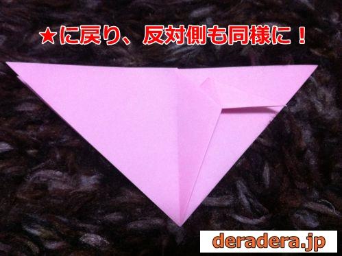 折り紙 折り方 難しい 羊14