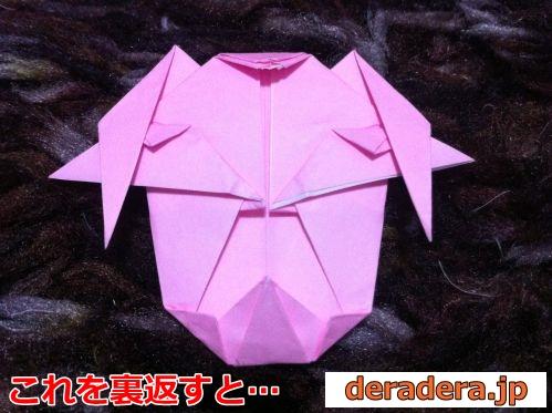 折り紙 折り方 難しい 羊25