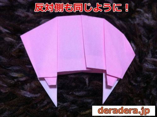 折り紙 折り方 難しい 羊43