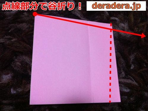 折り紙 折り方 難しい 羊31
