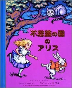 クリスマスプレゼント ランキング 女の子 小学生03