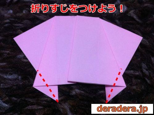 折り紙 折り方 難しい 羊36