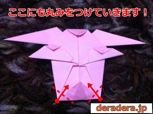 折り紙 折り方 難しい 羊23