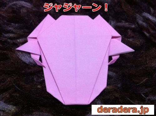 折り紙 折り方 難しい 羊27