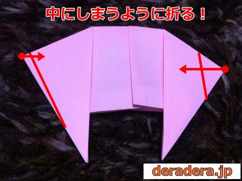 折り紙 折り方 難しい 羊40