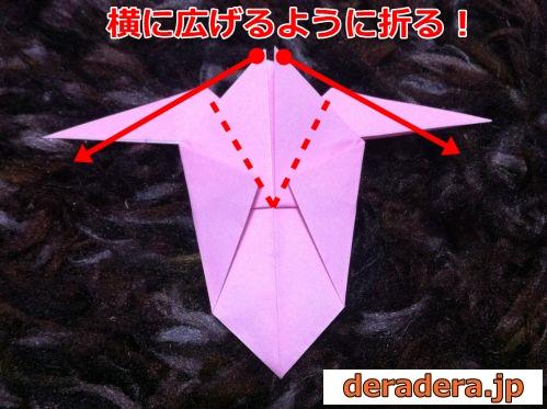 折り紙 折り方 難しい 羊19