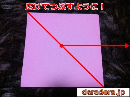 折り紙 折り方 難しい 羊04