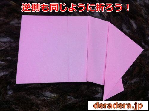 折り紙 折り方 難しい 羊34