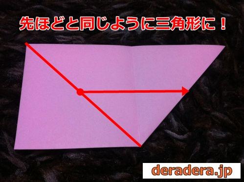 折り紙 折り方 難しい 羊07