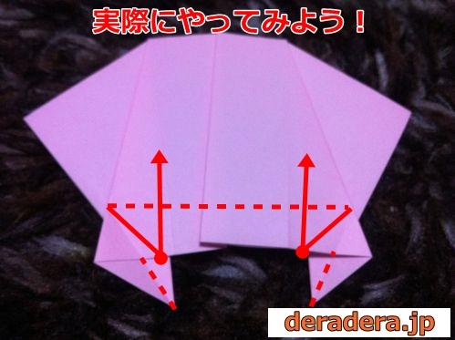折り紙 折り方 難しい 羊37