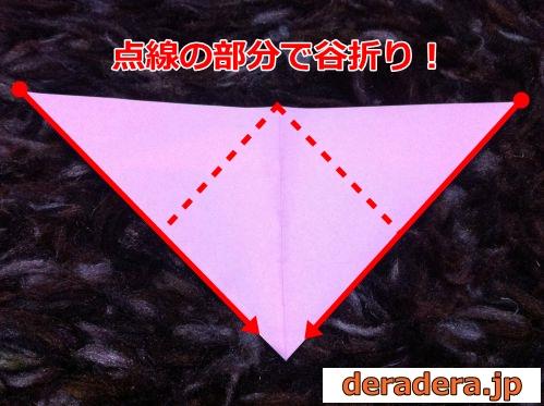 折り紙 折り方 難しい 羊16