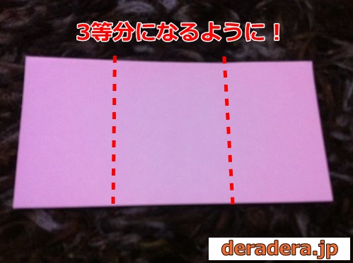 折り紙 折り方 難しい 羊29