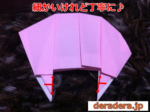 折り紙 折り方 難しい 羊42