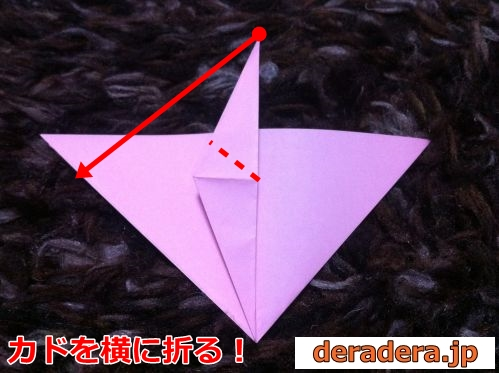 折り紙 折り方 難しい 羊12