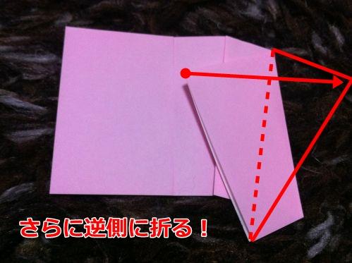 折り紙 折り方 難しい 羊33