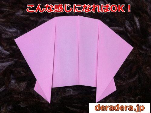 折り紙 折り方 難しい 羊35