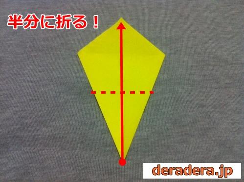 折り紙 折り方 ひよこ 簡単07