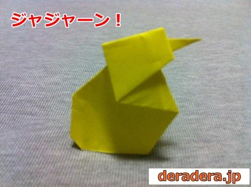 折り紙 折り方 ひよこ 簡単18